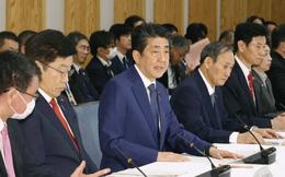 Nhật Bản có thể sẽ tuyên bố tình trạng khẩn cấp do dịch Covid-19