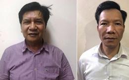 Khởi tố 2 nguyên lãnh đạo Tổng Công ty Máy động lực và Máy nông nghiệp Việt Nam