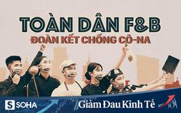 """Xuất hiện Liên minh F&B - nơi doanh nghiệp Việt """"giải cứu nhau"""""""