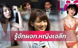 Báo Thái Lan trầm trồ, ca ngợi nữ nhân viên nóng bỏng của giải vô địch Nhật Bản