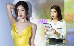 """Hoa hậu Đỗ Mỹ Linh: """"Nếu có cơ hội, Linh sẽ thử sức với vai trò diễn viên"""""""
