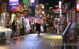 Số người nhiễm Covid-19 tại hộp đêm Seoul, Hàn Quốc tăng vọt