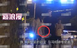Truyền thông Hoa ngữ tung toàn bộ hình ảnh Triệu Lệ Dĩnh lặn lội đường xa tới Hạ Môn để thăm Phùng Thiệu Phong