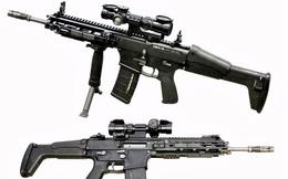 Nhật Bản chính thức đưa súng cá nhân mới vào biên chế