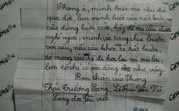 Mẹ bạn qua đời, 2 cậu bé gửi mẩu giấy an ủi khiến người lớn xúc động rơi nước mắt