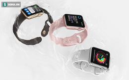 Apple Watch bất ngờ được rao bán trên thị trường với giá rẻ khó tin
