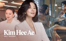 """Nữ chính U55 của """"Thế giới hôn nhân"""": Biểu tượng sắc đẹp Hàn Quốc thập niên 90, cuộc hôn nhân như trong phim với """"Bill Gates xứ Hàn"""""""