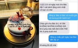 """Bánh sinh nhật có lời chúc khiến chủ nhân bữa tiệc """"toát mồ hôi hột"""""""
