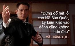 """Bậc thầy boxing Trung Quốc: """"Đừng đổ hết lỗi cho Mã Bảo Quốc, Lý Liên Kiệt vào đánh cũng không hơn đâu"""""""