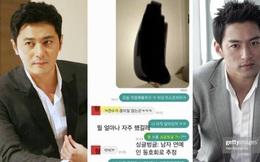 """Sốc trước nội dung tin nhắn Joo Jin Moo môi giới """"gái"""" cho Jang Dong Gun: Hoa hậu Hàn Quốc cũng xuất hiện!"""
