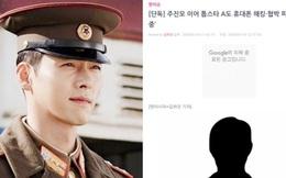 NÓNG: Nam diễn viên hạng A chuẩn bị lộ scandal động trời với loạt sao nữ, Hyun Bin bị réo gọi vì đặc điểm trùng khớp