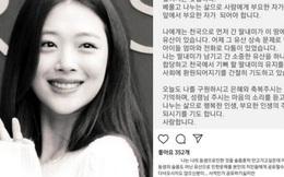 Netizen rùng mình soi ra chi tiết đáng chú ý trong lời của cha Sulli: Tài sản quý giá chứ không phải con gái quý giá?
