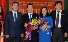 Sau tân Bí thư Thành ủy, TP. Thanh Hóa thêm Phó Chủ tịch 7X