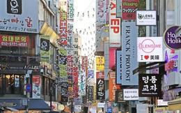 Tăng trưởng kinh tế của Hàn Quốc năm 2019 chậm nhất trong 10 năm qua