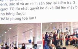 """2 ca nhiễm corona vẫn ổn, thực hư tin đồn """"dội"""" tại sân bay Tân Sơn Nhất"""