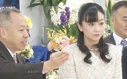 Công chúa xinh đẹp nhất Nhật Bản lại gây chú ý với nhan sắc 'đẹp hơn hoa' và thông báo gây sốc của hoàng gia