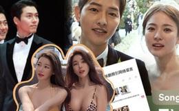 4 chi tiết rúng động về bê bối của Joo Jin Mo: Jang Dong Gun mở tiệc sex khi vợ bầu, hé lộ vai trò của Hyun Bin trong 688 tin nhắn