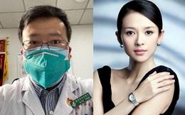 Angelababy, Chương Tử Di... cùng dàn sao Hoa ngữ bàng hoàng trước sự ra đi của bác sĩ Vũ Hán - người đầu tiên ra cảnh báo về đại dịch virus Corona