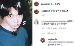 Hoang mang cực độ Ahn Jae Hyun đăng ảnh phờ phạc kèm lời nhắn lạ trên Instagram