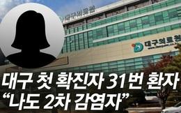 Bệnh nhân siêu lây nhiễm ở Hàn Quốc lần đầu tiên lên tiếng sau khi khiến hơn 9.000 tín đồ Shincheonji có nguy cơ nhiễm Covid-19