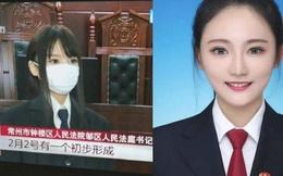 Nữ thư ký tòa án khiến dư luận Trung Quốc truy tìm thông tin vì quá xinh đẹp dù mang khẩu trang che kín hơn nửa gương mặt
