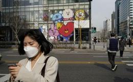 Tránh xa người nhiễm Covid-19 ở Hàn Quốc bằng công cụ trực tuyến