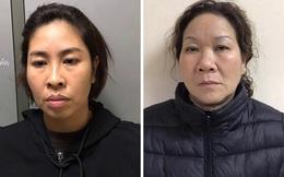 """Hai """"nữ quái"""" chuyên trộm cắp và tiêu thụ xe máy điện sa lưới"""