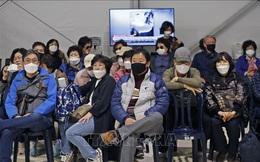 Dịch COVID-19: 115 quốc gia hạn chế nhập cảnh đối với du khách đến từ Hàn Quốc
