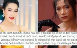 Trà My 'Thương nhớ ở ai' gây phẫn nộ với phát ngôn nghệ sĩ làm từ thiện để PR, mỉa mai NSƯT Trịnh Kim Chi