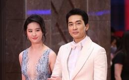Lý do khiến Lưu Diệc Phi kết thúc mối tình cùng Song Seung Hun, hóa ra nguyên nhân chủ yếu là từ đằng trai?