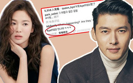 Rộ tin Song Hye Kyo quay lại với tình cũ Hyun Bin, chứng cứ rành rành được chính cô chia sẻ?