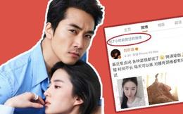 Không chỉ Song Hye Kyo, Song Seung Hun cũng lộ nghi vấn quay lại với Lưu Diệc Phi: Ngày gì vậy trời!