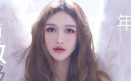 Người mẫu nổi tiếng thú nhận phẫu thuật thẩm mỹ hàng trăm lần từ năm 14 tuổi để có vẻ đẹp hoàn hảo, nhìn ảnh xưa ai cũng kinh ngạc