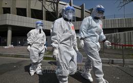 Hàn Quốc thay đổi hướng dẫn đối phó dịch COVID-19