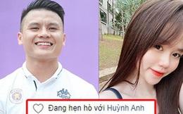 Quang Hải đặt trạng thái hẹn hò Huỳnh Anh trên Facebook cá nhân
