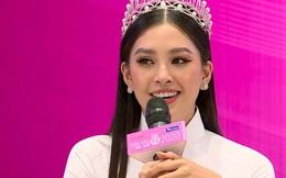 Sau 2 năm đương nhiệm, Tiểu Vy để lộ khuyết điểm ứng xử khi phát biểu ấp úng, thiếu tinh tế tại họp báo Hoa hậu Việt Nam 2020