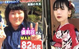 Cô nàng Nhật Bản giảm một lèo 40kg để tỏ tình với thầy giáo, con gái đôi khi phi thường thật!
