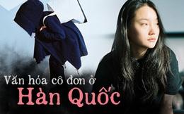 """Bộ ảnh lột tả văn hóa """"cô đơn"""" của người trẻ Hàn Quốc: Thế hệ từ bỏ mọi thứ và sẵn sàng sống độc thân chỉ cần là vui"""