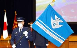 Nhật Bản thành lập Lực lượng tác chiến vũ trụ