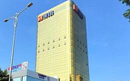 """Phạt 2 chủ đầu tư tòa nhà lắp kính """"phản quang"""" gây lóa mắt ở Đà Nẵng"""