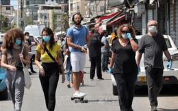 Thủ tướng Israel cảnh báo khả năng phong tỏa đất nước