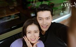 Hyun Bin dành nhiều lời khen cho Son Ye Jin