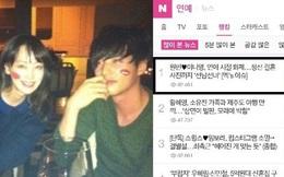 Top 1 Naver Hàn Quốc sáng nay: Lần đầu ảnh hẹn hò của Won Bin và vợ minh tinh được hé lộ
