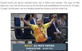 Báo Hàn Quốc: 'Bóng đá Việt Nam đang hướng tới Olympic'