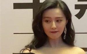 Lý do Phạm Băng Băng bỏ về giữa chừng tại lễ trao giải Hoa Đỉnh 2020