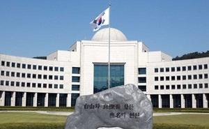 Bí mật Cục Tình báo Quốc gia Hàn Quốc