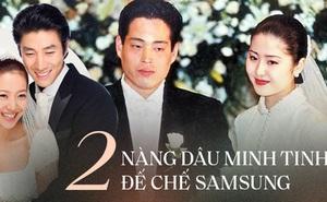 Đời trái ngược của 2 minh tinh làm dâu đế chế Samsung: Á hậu Hàn Quốc bị đối xử như giúp việc, diễn viên vô danh 1 bước lên bà hoàng