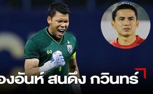 """Nóng: Rộ tin HAGL muốn bỏ số tiền """"bom tấn"""" để chiêu mộ thủ môn Thái Lan"""