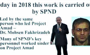 """'Cha đẻ' vũ khí hạt nhân Iran - """"Mục tiêu"""" của nhiều chính quyền và cơ quan tình báo"""