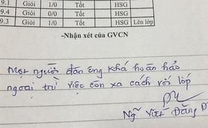 Thầy giáo phê sổ liên lạc chọc đúng 'điểm yếu' của từng học sinh nhưng sao lại đáng yêu đến thế này!